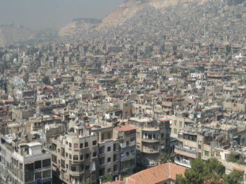 Image result for هيئة التخطيط الإقليمي في سورية